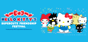 Hello Kitty Thumbnail.jpg